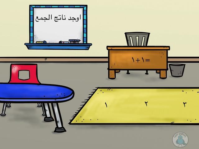اولى by Badriya q