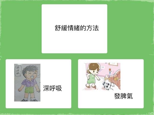 初中一2  by Li Kayan