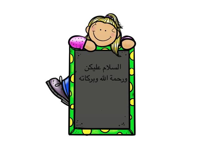 ااا by آلاء الزهراني