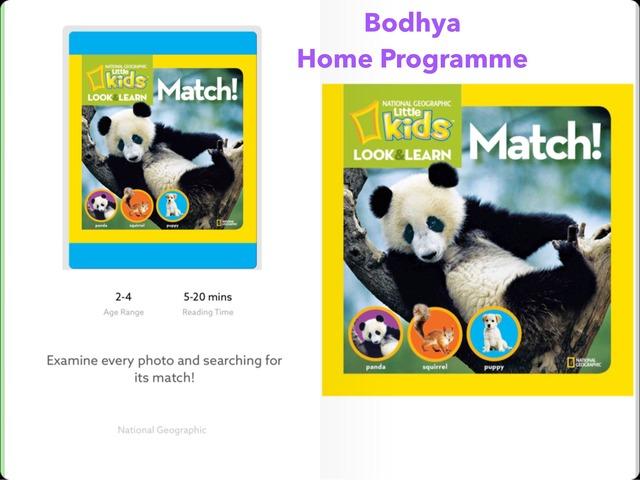 Matching Game by Lavanya Sriram