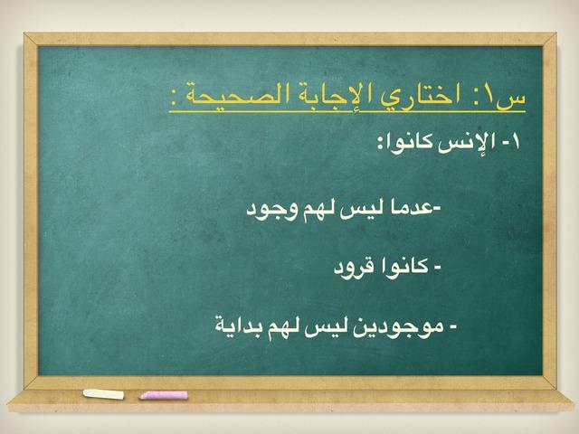 ريم  by سلمانة سلمانة