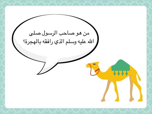 صديقي وأثره by Wedad Alnezi