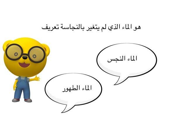 لعبة 58 by افراح حملي