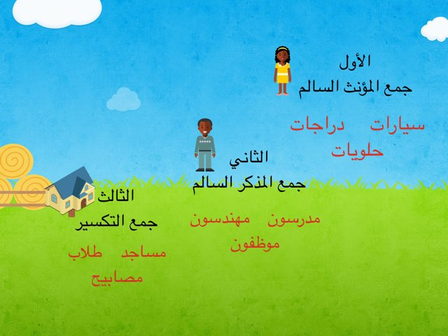 لعبة 46 by ام ريان الشهري