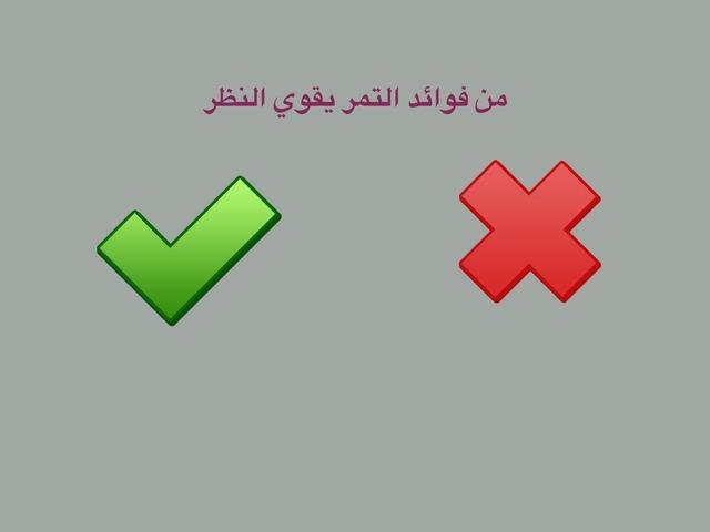 ٣٣ by Abrar Saad