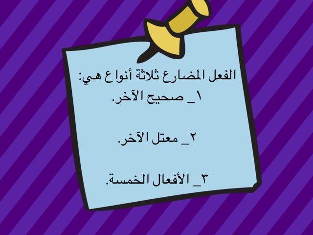 لعبة 2 by Arabic Arabic