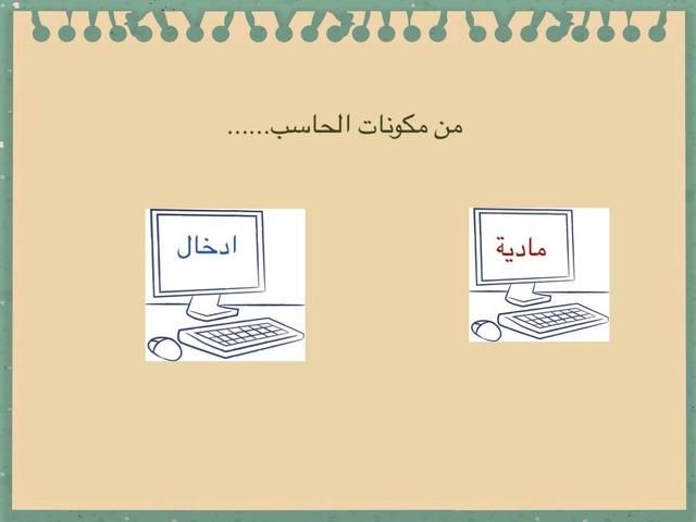 تجربة by Aisha Alkhaldi