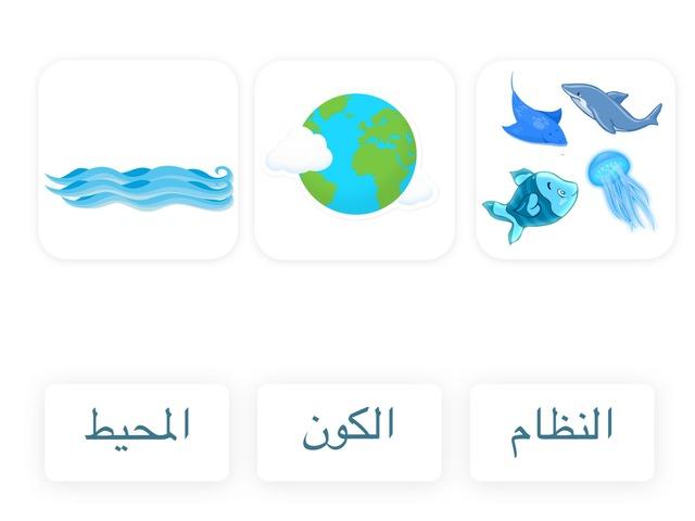 … by علا المزيني