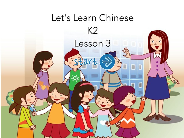 Let's Learn Chinese K2 Lesson 3 by Union Mandarin 克