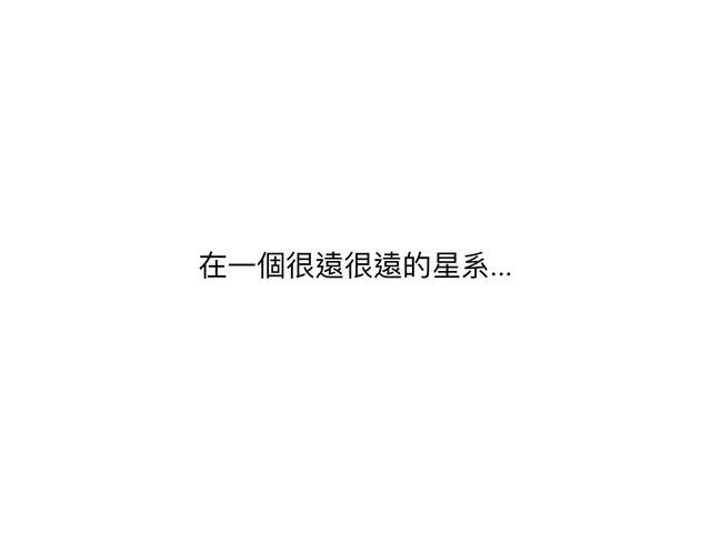 O by Tsz Wai Chiu