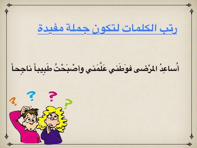 لعبة 23 by هانيه الحربى