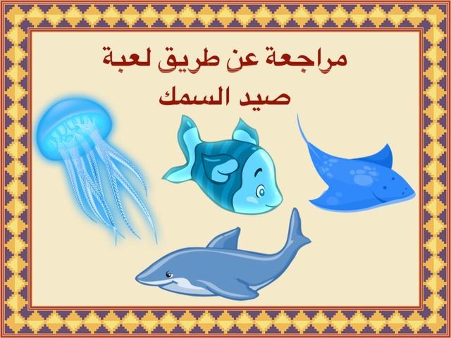 الحساب  by Nadia alenezi