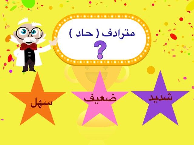 لعبة 10 by Noura Alshalahi