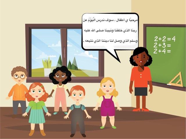 ألعاب للأطفال  by reemas himdi