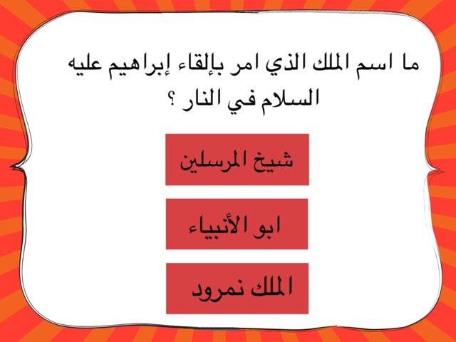 لعبة 66 by Manar Almutairi