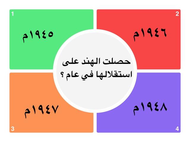 الاستقلال  by Wadha alazemi