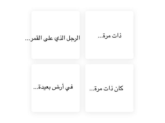 F by راشد الراشد