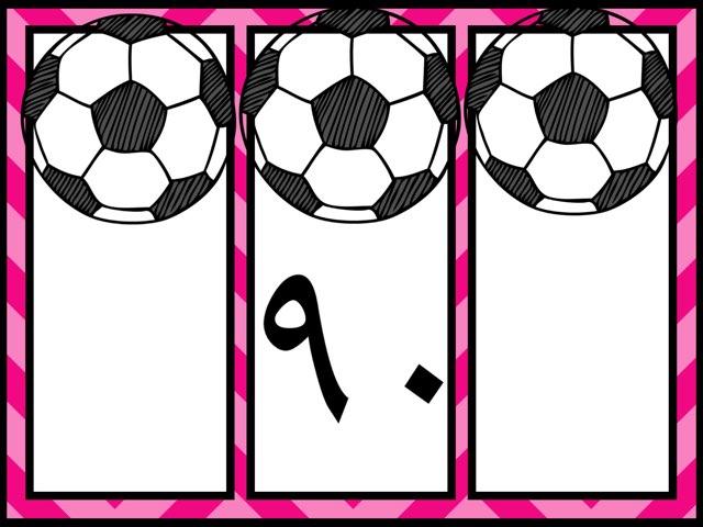 لعبة 152 by SaaSoso Saad
