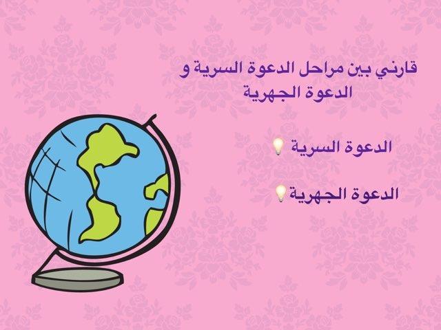 لعبة 4 by Asma Alshurea