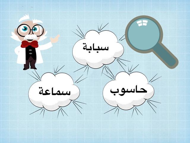 تجريد by zahraa al bloushi