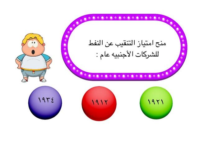 حاكم من بلادي by Anfal alzuabi