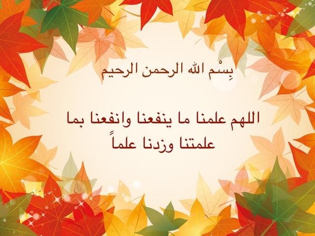 بطاقة by حنان الغامدي