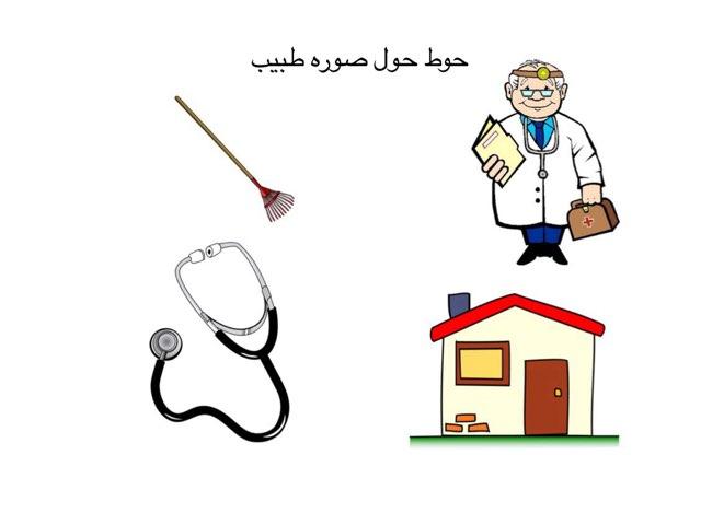 لعبة 5 by Rabea Alrashidi
