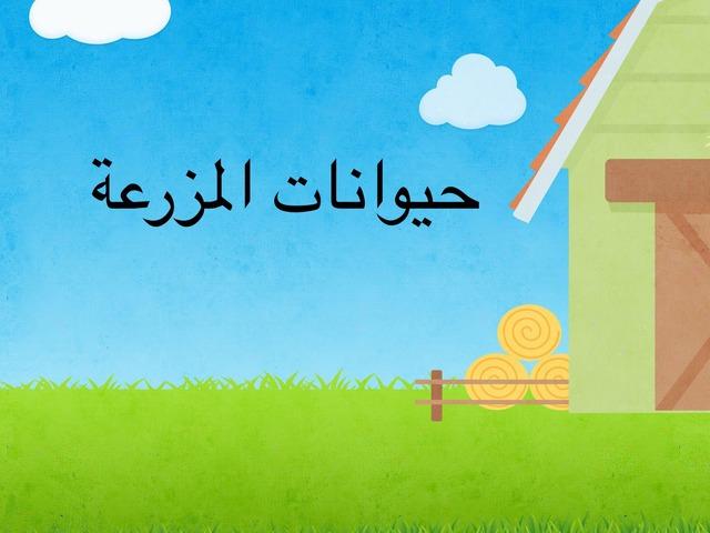 نسرين ابو حمد وعفيفه حلبي by nasreen abo hamd