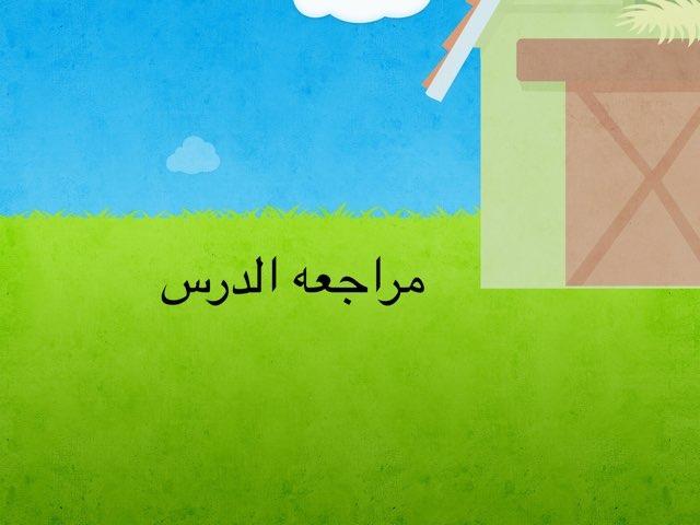 لعبة 57 by ندى الشهري
