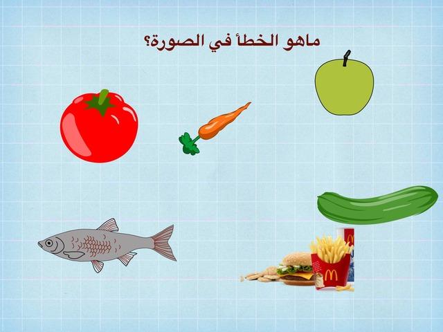 العب مع الاطعمه by هادي حمدان هادي العجمي