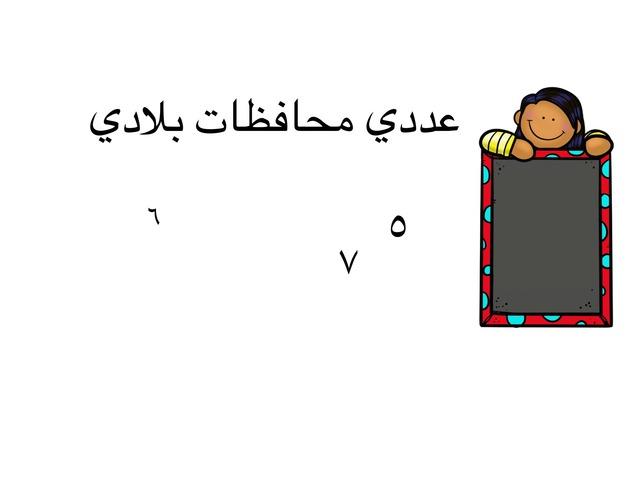 بلادي الكويت  by Am Mo