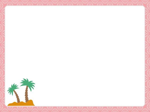 درس إنشاء لبنة by TinyTap creator