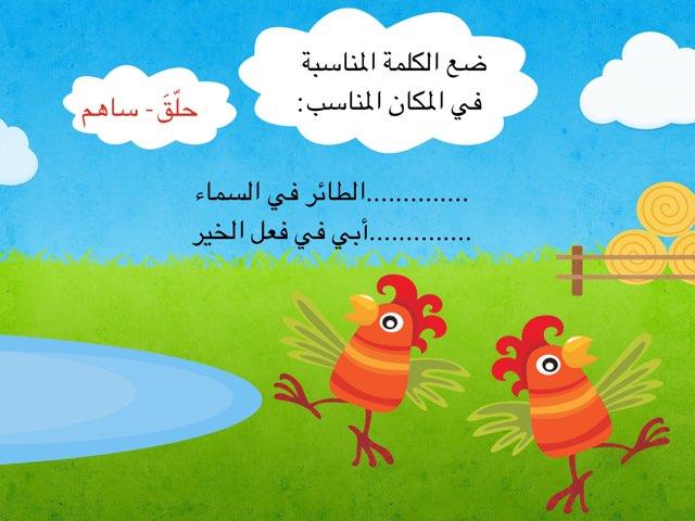 لعبة 25 by سارآ المطيري
