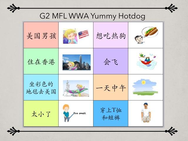 G2 MFL WWA  by Tulip Li