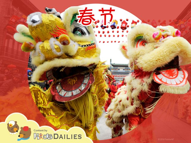 春节小常识 by Kids Dailies