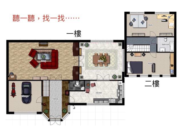 Home by Shiling Xu