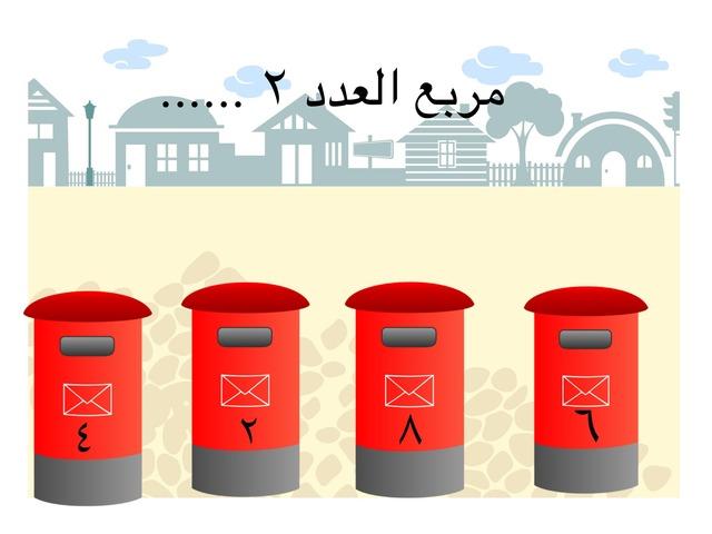 أولى متوسط٢ by نوره الحازمي