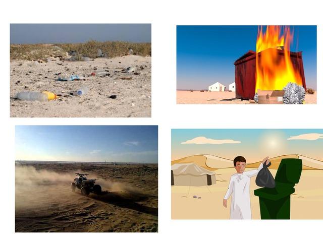 التلوث  by Omhaiouna Saad