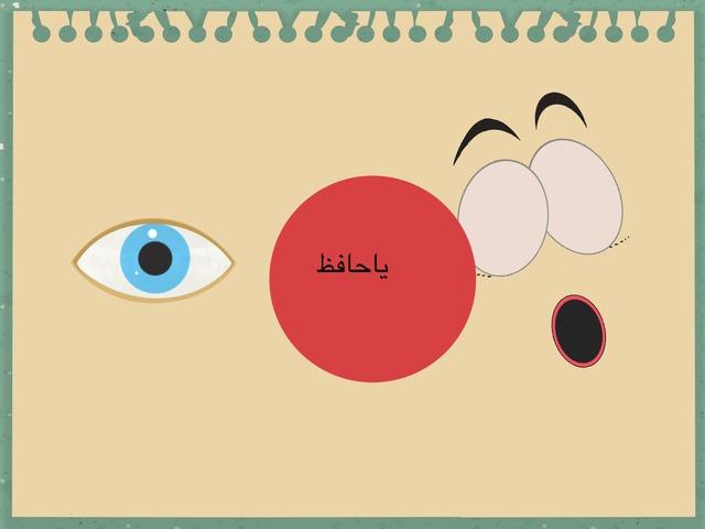 اللب by Zainab Al.abkari