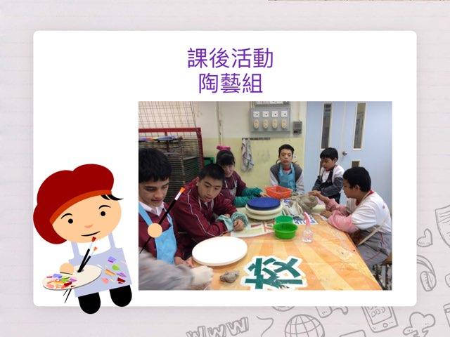 遊戲 8 by IP WING YAN