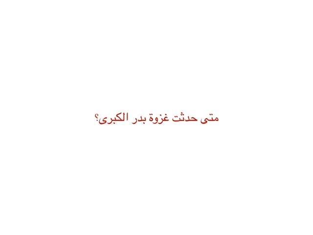 لعبة 1 by اميرة الرشيدي