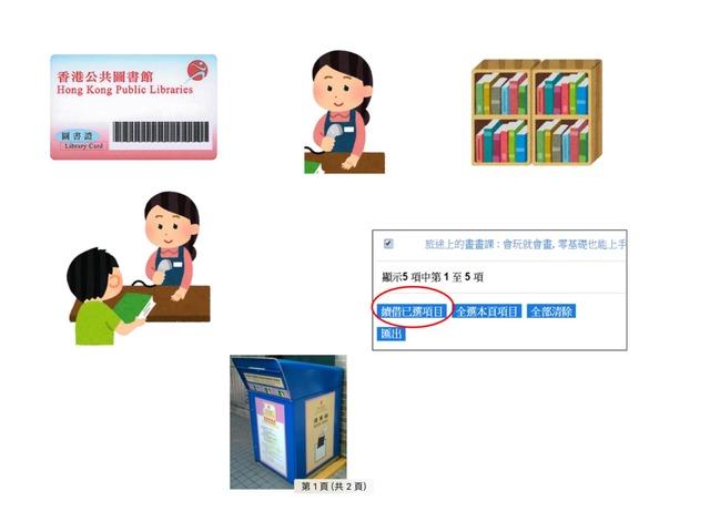 圖書館 by naosze Honghong1115