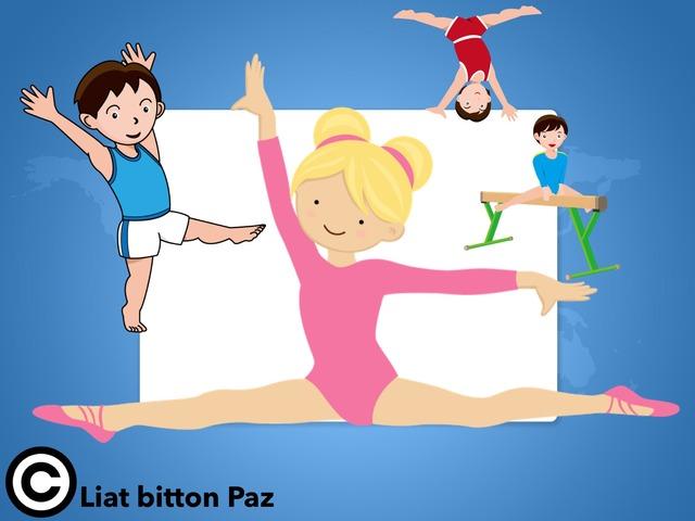 מיון והתאמה - ספורט 1 עברית by Liat Bitton-paz