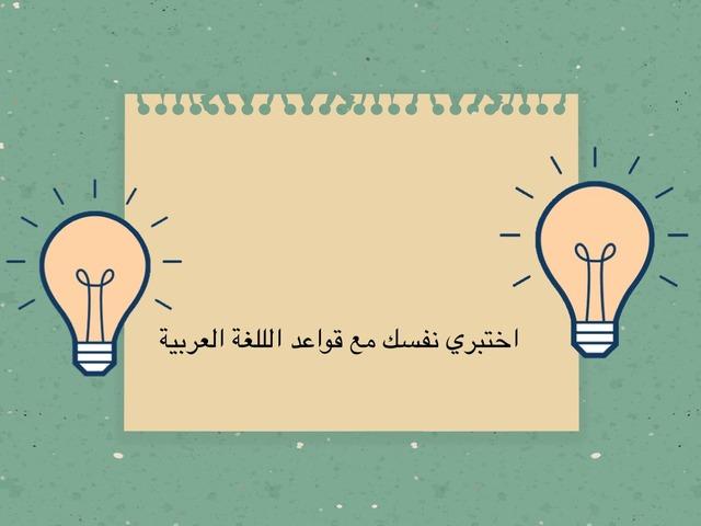 كفايات by alaa sairafi