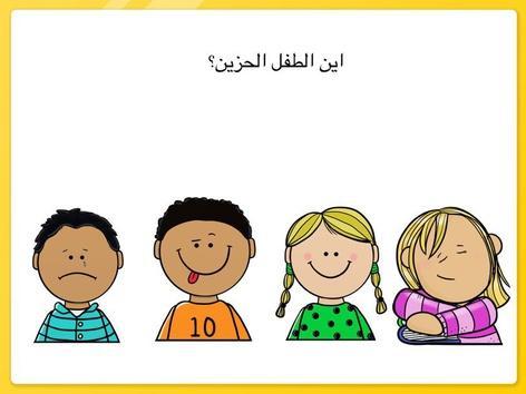 الوجه الحزين by seham sal7