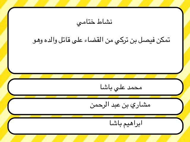 لعبة 68 by Hessah Al baiz