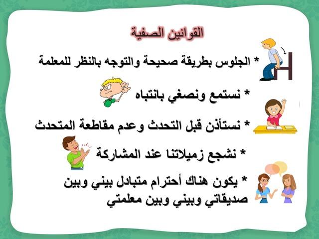 م 2 by ميمآ الزهراني