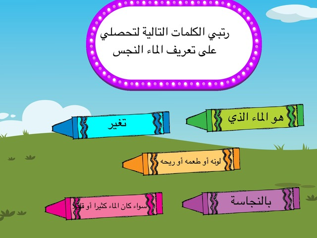 فقه رابع by Aminh