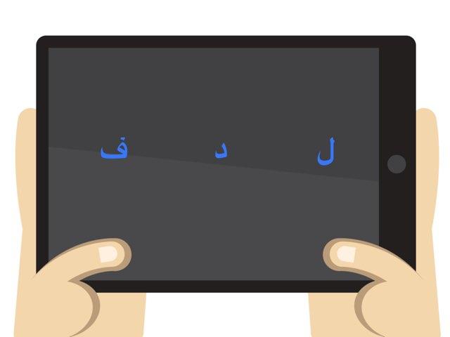 Game 8 by Eman Alqattan