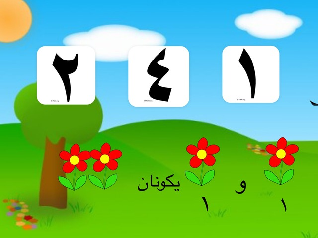 مكونات العدد by aisha ayed